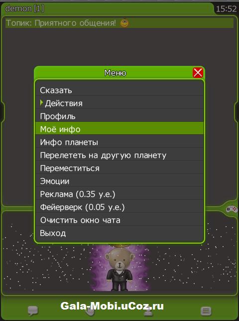 galaktika-znakomstv-avtoritet